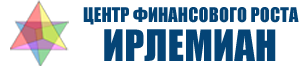 Центр финансового роста - Ирлемиан